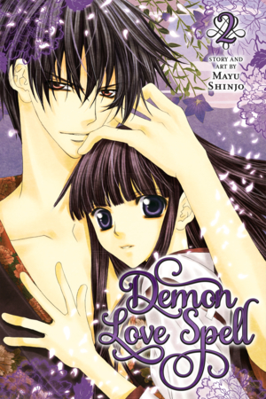 Demon Love Spell, Volume 2