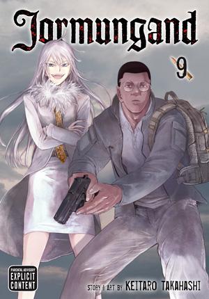 Jormungand Vol. 9: Jormungand, Volume 9