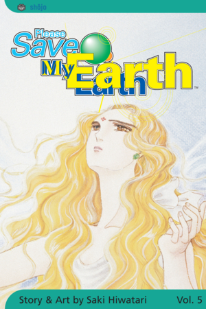Please Save My Earth Vol. 5: Please Save My Earth, Volume 5