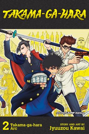 Takama-ga-hara Vol. 2: Takama-ga-hara, Volume 2