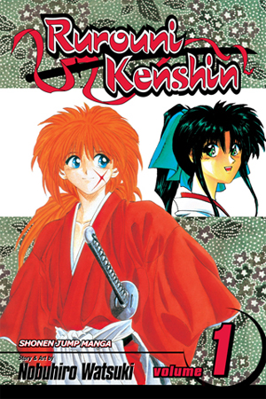 Rurouni Kenshin Vol. 1: Meiji Swordsman Romantic Story
