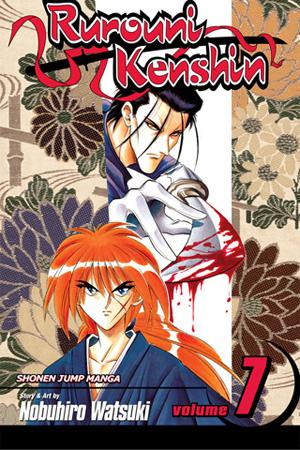 Rurouni Kenshin Vol. 7: In the 11th Year of Meiji, May 14th