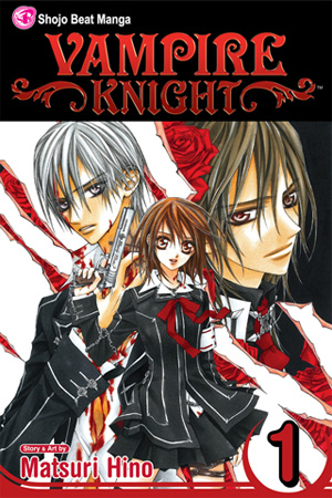 Vampire Knight Vol. 1: Free Preview
