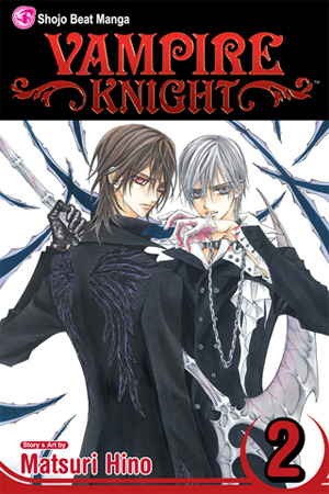 Vampire Knight Vol. 2: Vampire Knight, Volume 2