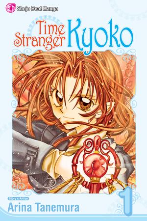 Time Stranger Kyoko Vol. 1: Time Stranger Kyoko, Volume 1