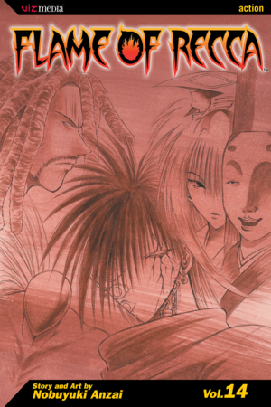 Flame of Recca Vol. 14: Flame of Recca, Volume 14