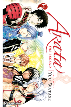 Arata: The Legend, Volume 14