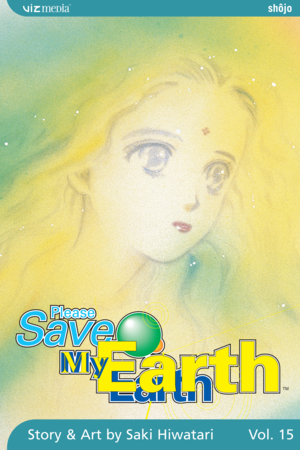Please Save My Earth Vol. 15: Please Save My Earth, Volume 15