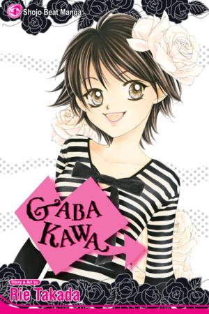Gaba Kawa  Vol. 1: Gaba Kawa