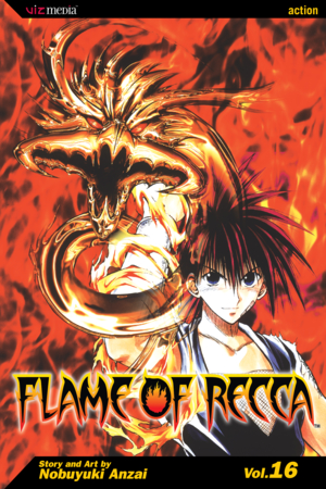 Flame of Recca Vol. 16: Flame of Recca, Volume 16