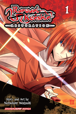 Rurouni Kenshin: Restoration Vol. 1: Free Preview!!