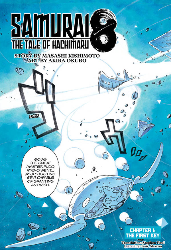 VIZ | Read Samurai 8: The Tale of Hachimaru, Chapter 1 Manga