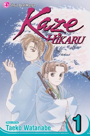 Kaze Hikaru, Volume 1