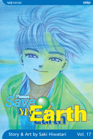 Please Save My Earth Vol. 17: Please Save My Earth, Volume 17
