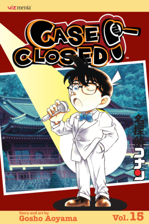 Case Closed Vol. 15: The Frozen Teacher