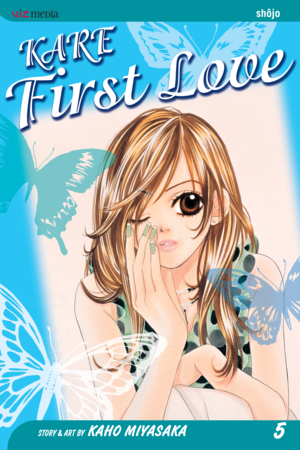 Kare First Love Vol. 5: Kare First Love, Volume 5