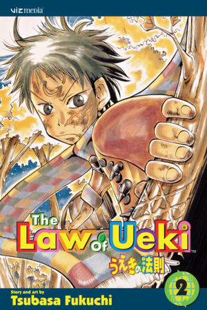 The Law of Ueki Vol. 2: Thrashing Trash Into Trees!