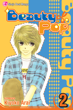 Beauty Pop Vol. 2: Beauty Pop, Volume 2