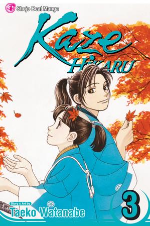Kaze Hikaru Vol. 3: Kaze Hikaru, Volume 3