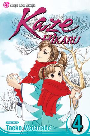 Kaze Hikaru, Volume 4