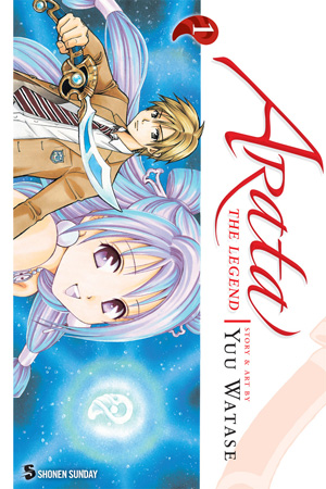 Arata: The Legend, Volume 1
