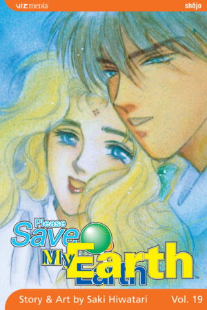 Please Save My Earth Vol. 19: Please Save My Earth, Volume 19