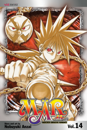 MÄR Vol. 14: MÄR, Volume 14
