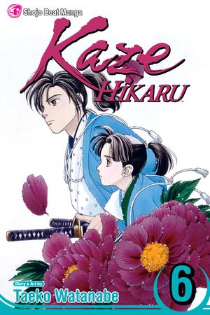 Kaze Hikaru Vol. 6: Kaze Hikaru, Volume 6