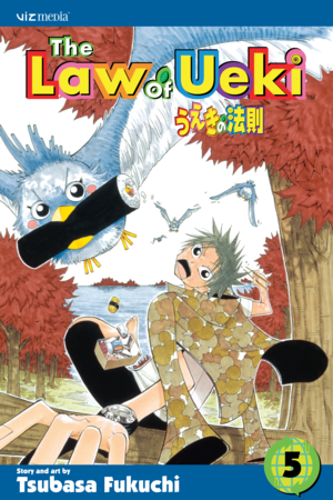 The Law of Ueki Vol. 5: If You Can't Beat 'Em...