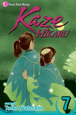 Kaze Hikaru Vol. 7: Kaze Hikaru, Volume 7