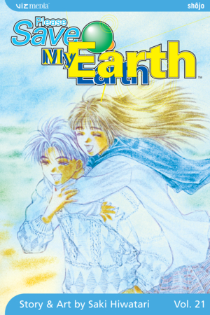 Please Save My Earth Vol. 21: Please Save My Earth, Volume 21