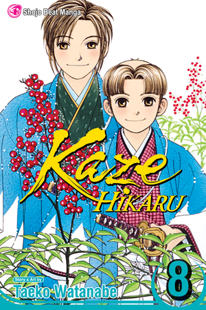 Kaze Hikaru, Volume 8