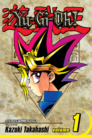 Yu-Gi-Oh! Vol. 1: The Millennium Puzzle
