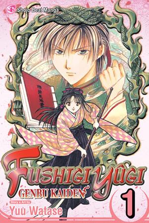 Fushigi Yûgi: Genbu Kaiden Vol. 1: Free Preview