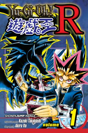 Yu-Gi-Oh! R Vol. 1: Free Preview!!