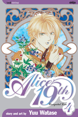 Alice 19th Vol. 4: Unrequited Love