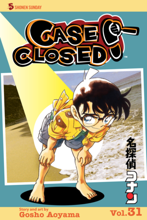 Case Closed Vol. 31: Too Many Moores