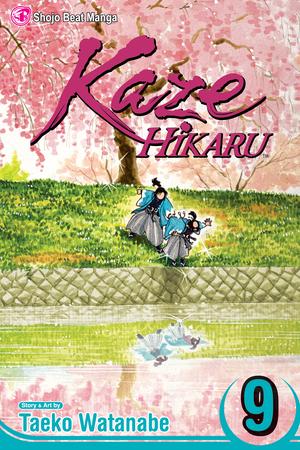 Kaze Hikaru Vol. 9: Kaze Hikaru, Volume 9