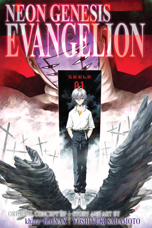 Neon Genesis Evangelion 3-in-1 Edition Vol. 4: Neon Genesis Evangelion 3-in-1 Edition, Volume 4