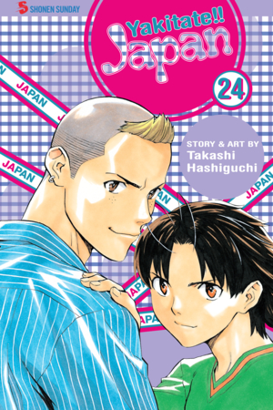 Yakitate!!  Japan Vol. 24: Yakitate!! Japan, Volume 24