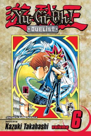 Yu-Gi-Oh!: Duelist Vol. 6: The Terror of Toon World