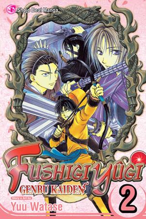Fushigi Yûgi: Genbu Kaiden, Volume 2