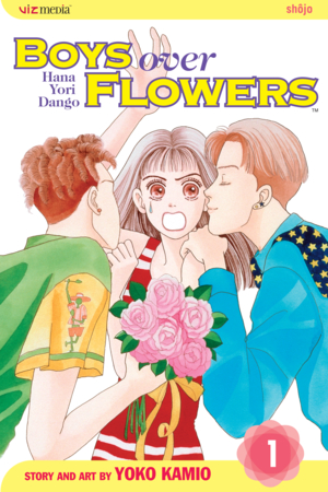 Boys Over Flowers, Volume 1