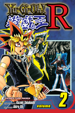 Yu-Gi-Oh! R Vol. 2: A World Ruled by Fear!!