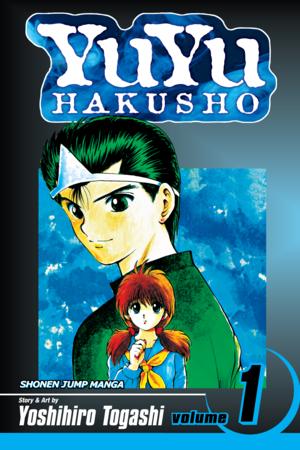 YuYu Hakusho Vol. 1: Free Preview!!