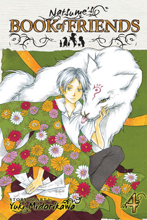 Natsume's Book of Friends Vol. 4: Natsume's Book of Friends, Volume 4