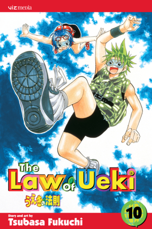 The Law of Ueki Vol. 10: All Quiet on the Ueki Front...