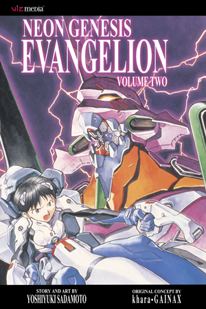 Neon Genesis Evangelion Vol. 2: a flaming sword, which turned every way