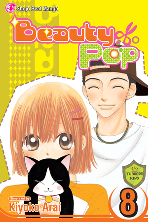 Beauty Pop Vol. 8: Beauty Pop, Volume 8