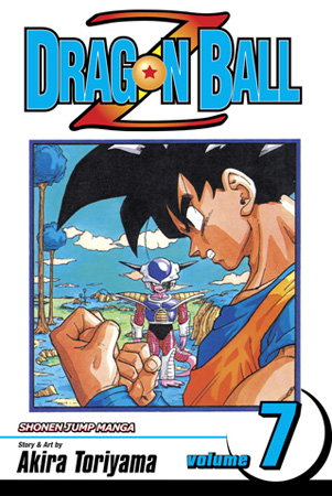 Dragon Ball Z Vol. 7: The Ginyu Force